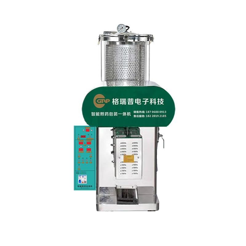 微压煎药机GRPW1+1